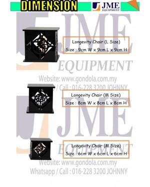 (JME) 3 Pcs Longevity Chair